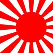 """Audiovisual """"Amor entre cadiretes al Japó"""", el 22 de març 2013"""